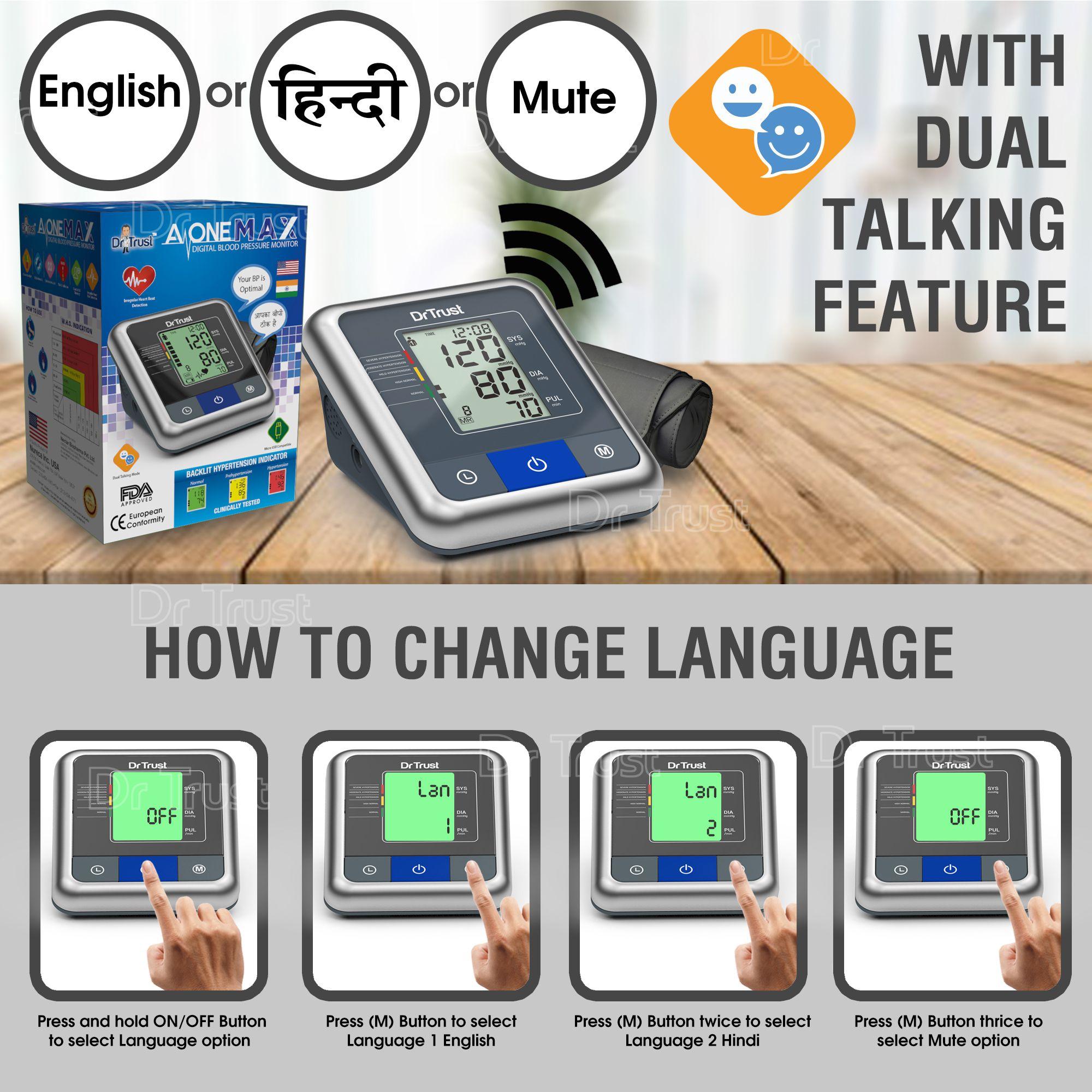 dr trust a one max talking digital blood pressure machine bp