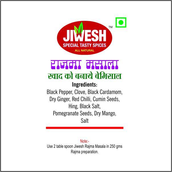 JIWESH RAJMA MASALA Powder 100 gm: Buy JIWESH RAJMA MASALA ...