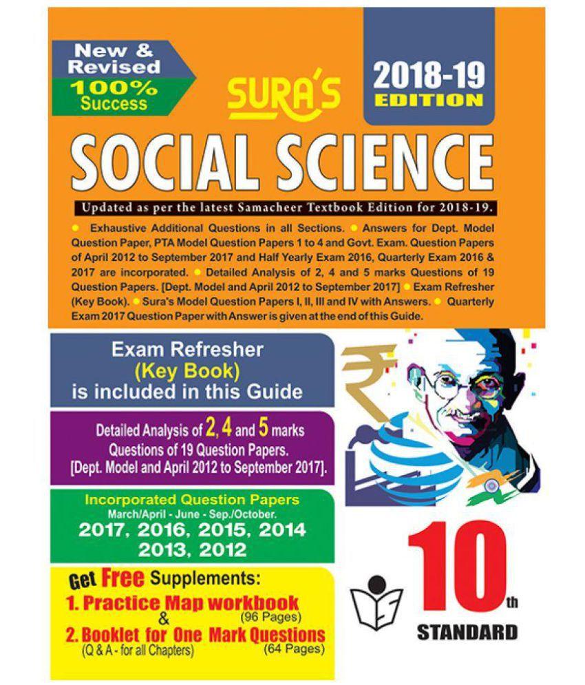10th Standard Social Science Guide English Medium Tamilnadu State Board  Samacheer Syllabus 2018