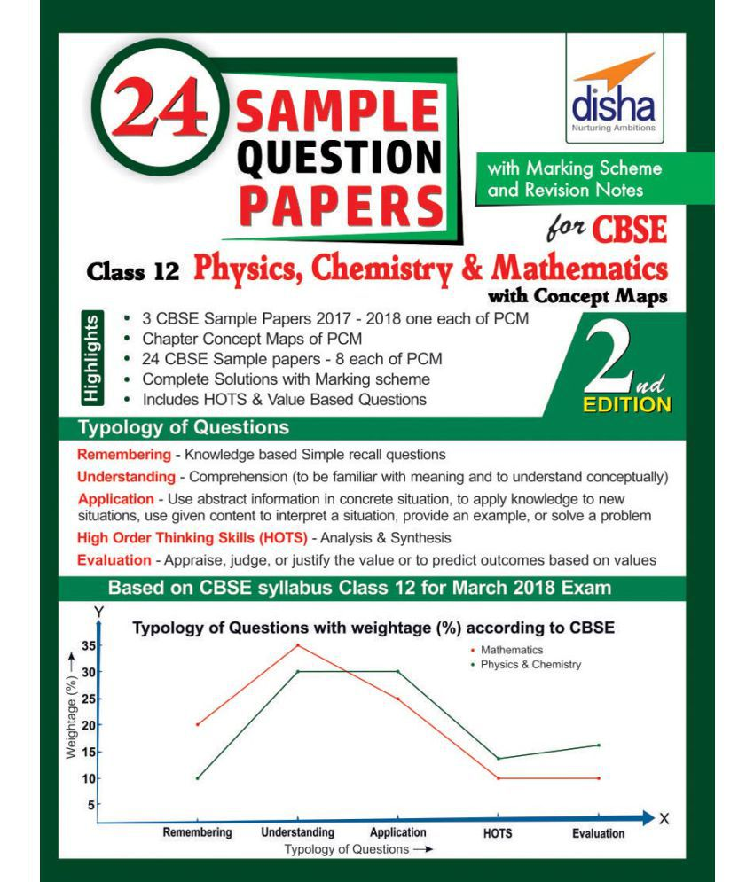 24 Sample Question Papers for CBSE Class 12 Physics, Chemistry, Mathematics with Concept Maps - 2nd Edition