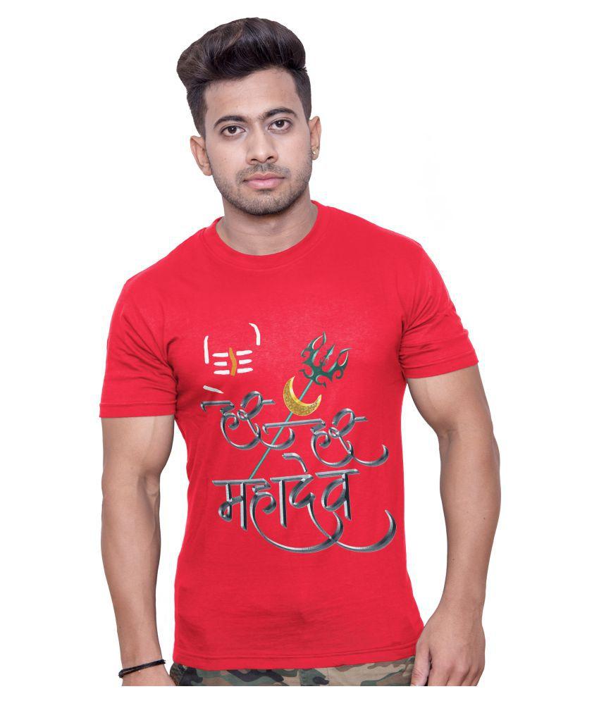Print Opera Red Round T-Shirt Pack of 1