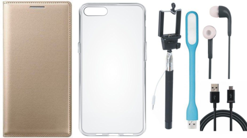 Xiaomi MI A1 Cover Combo by Matrix