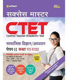 Competitive Exams Books: Buy Competitive Exams Books Online