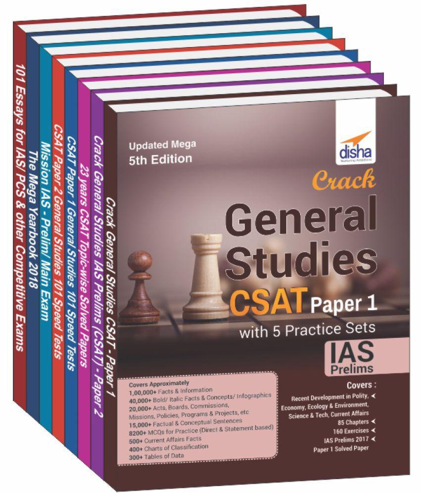 Complete Study Material for IAS Prelim (CSAT) & Mains General Studies (set  of 8 books)