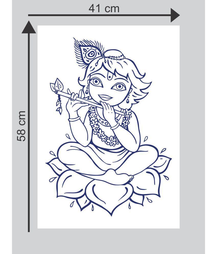 Sticker Studio Lord krishna with SDL 2 c8678