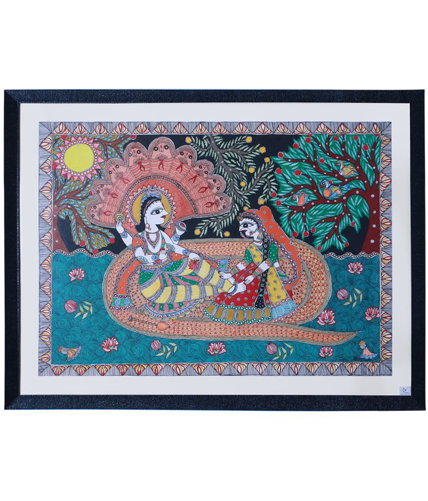 IMITHILA Paper Painting With Frame