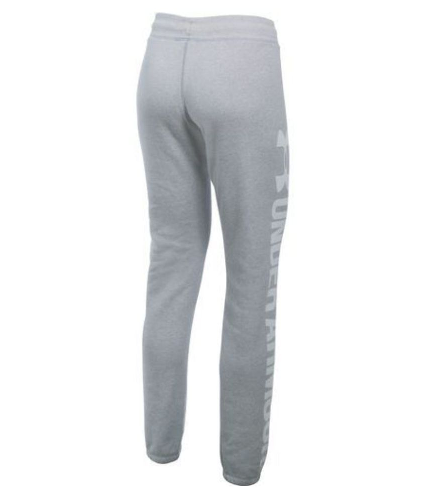 fc3da6c1 Under Armour Grey Cotton Blend Trackpants Under Armour Grey Cotton Blend  Trackpants