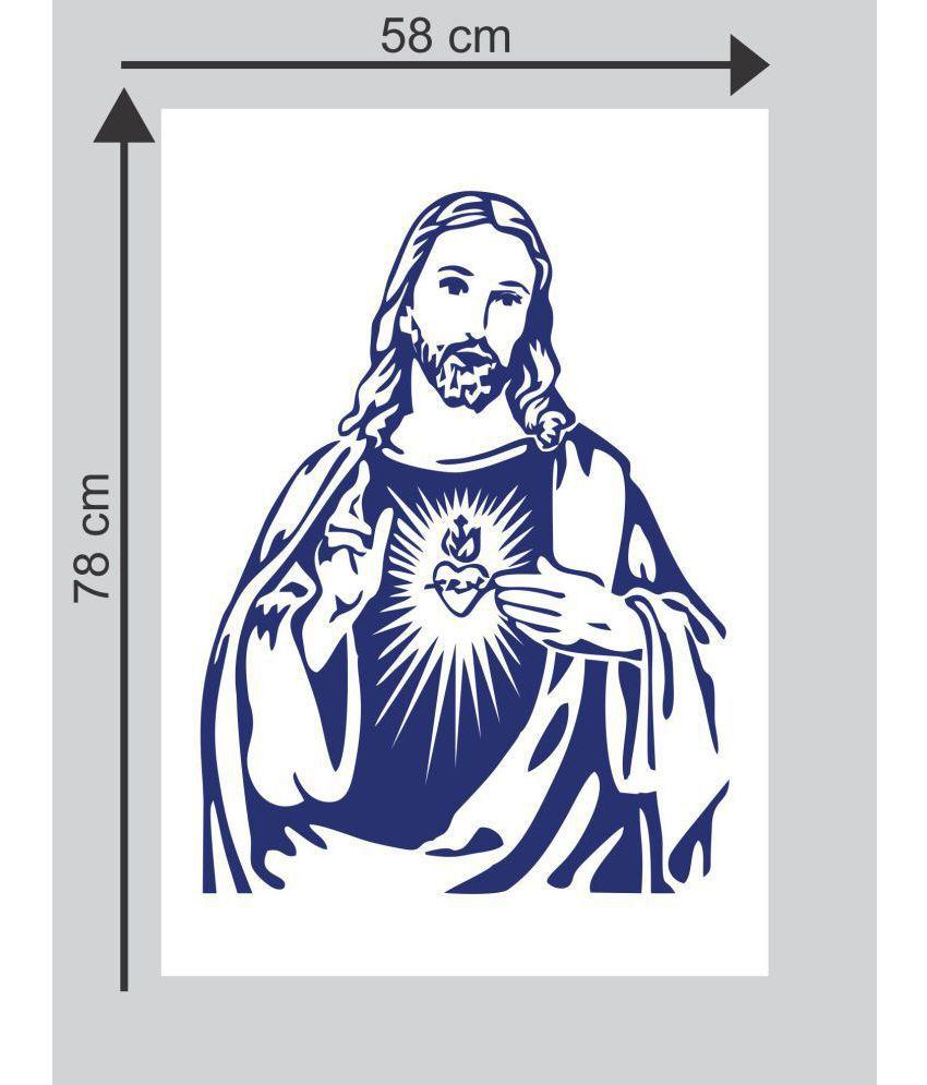 Sticker studio jesus christ religious inspirational religious inspirational pvc