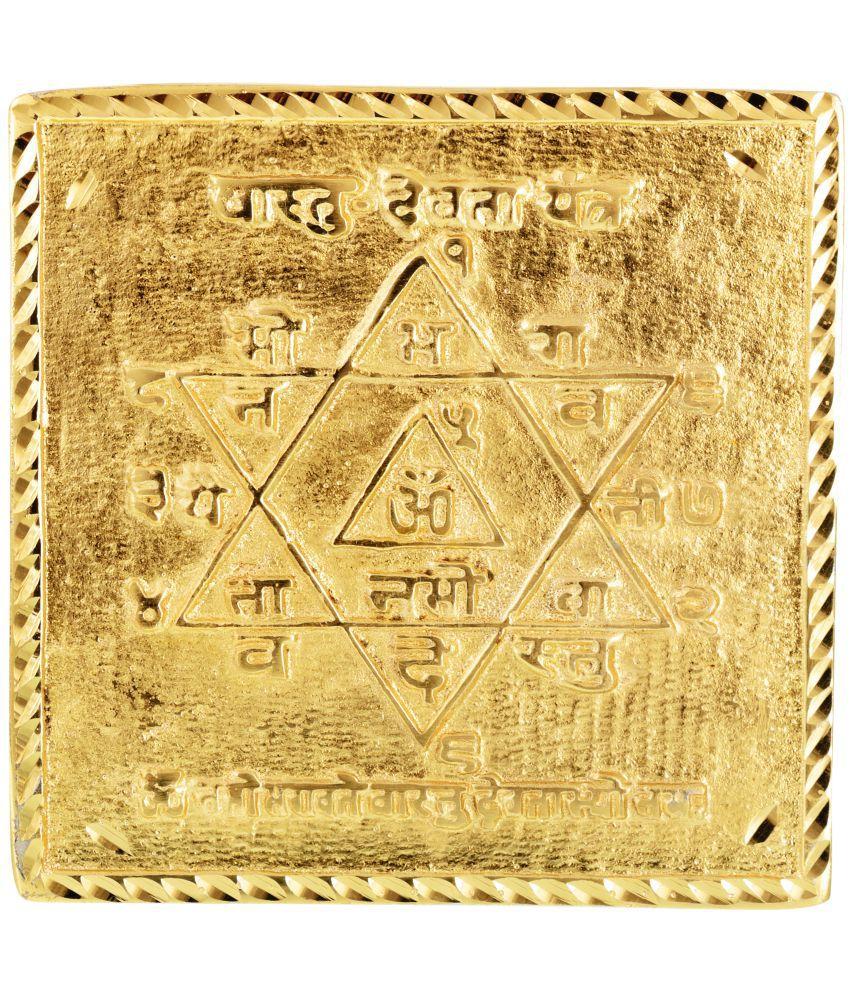Kesar Zems Brass Vastu Devta Yantra (8.5 cm x 8.5 cm x 0.5 cm, Gold)