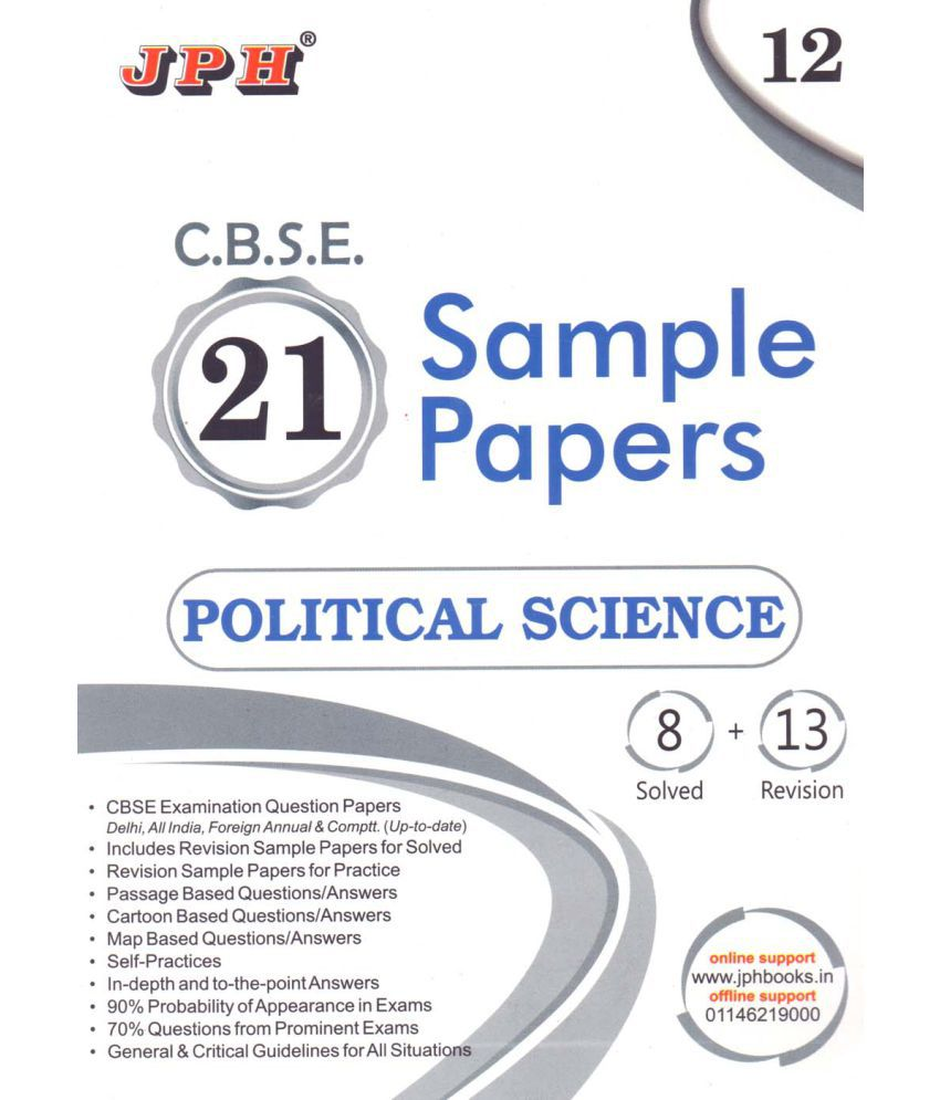 JPH CBSE 21 Sample Papers Political Science Class - 12