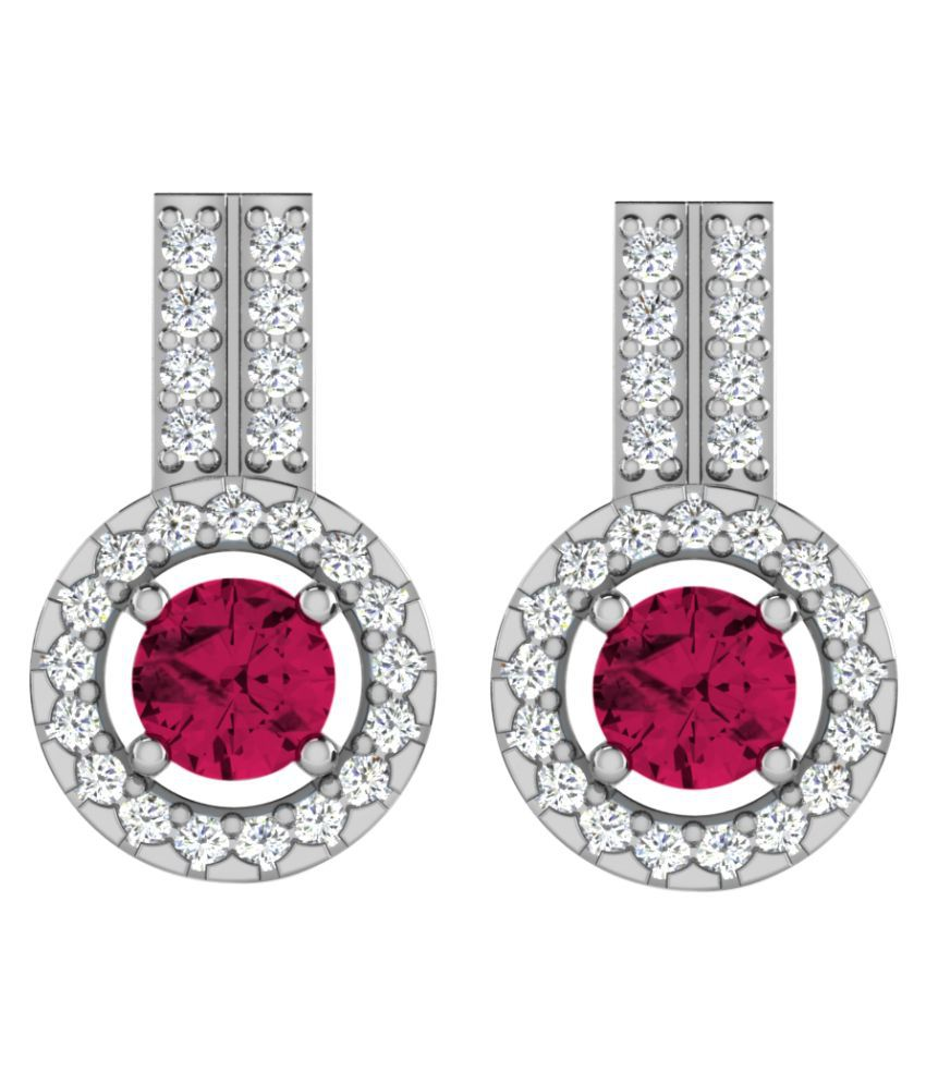 His & Her 9k White Gold Ruby Studs