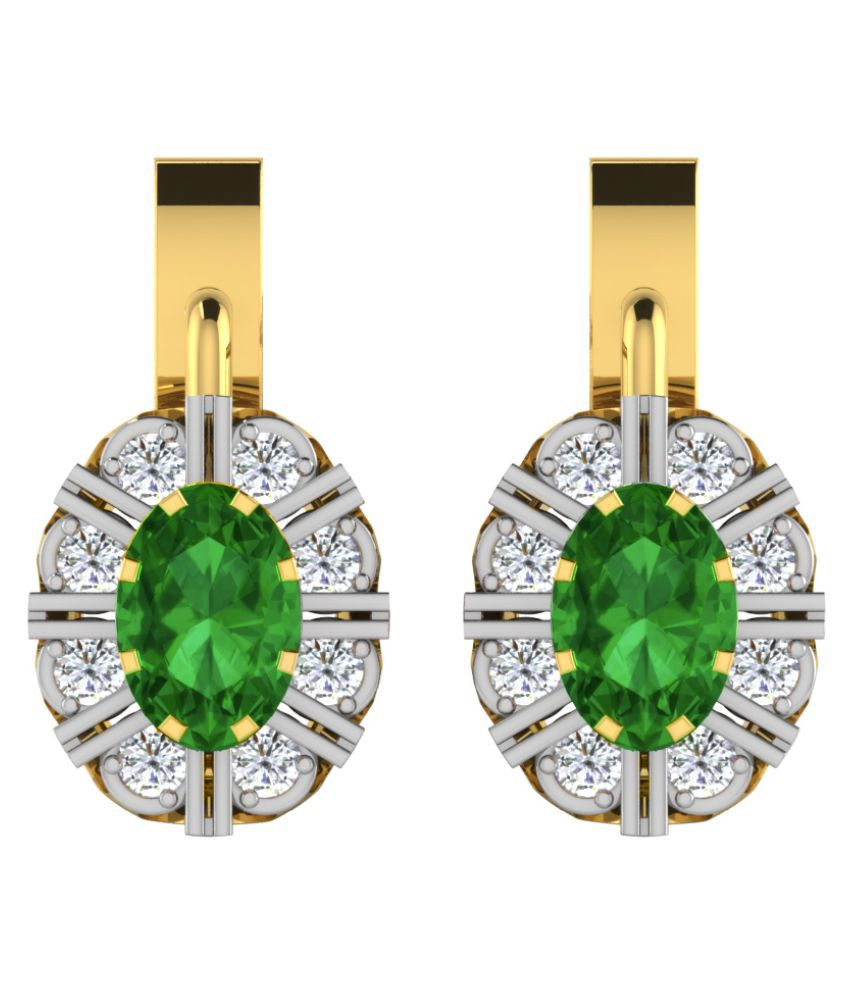His & Her 9k Yellow Gold Emerald Studs