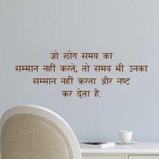 Sticker Studio 1 hindi Motivational Quotes Motivational