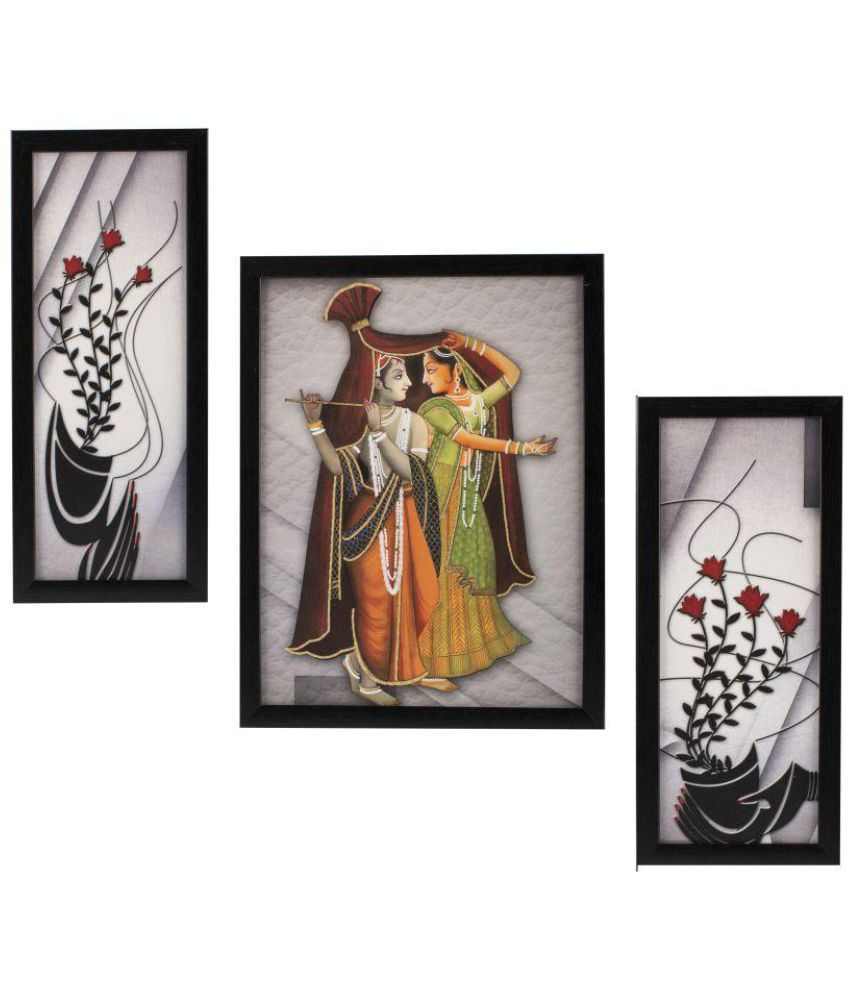Indianara Religious MDF Painting With Frame