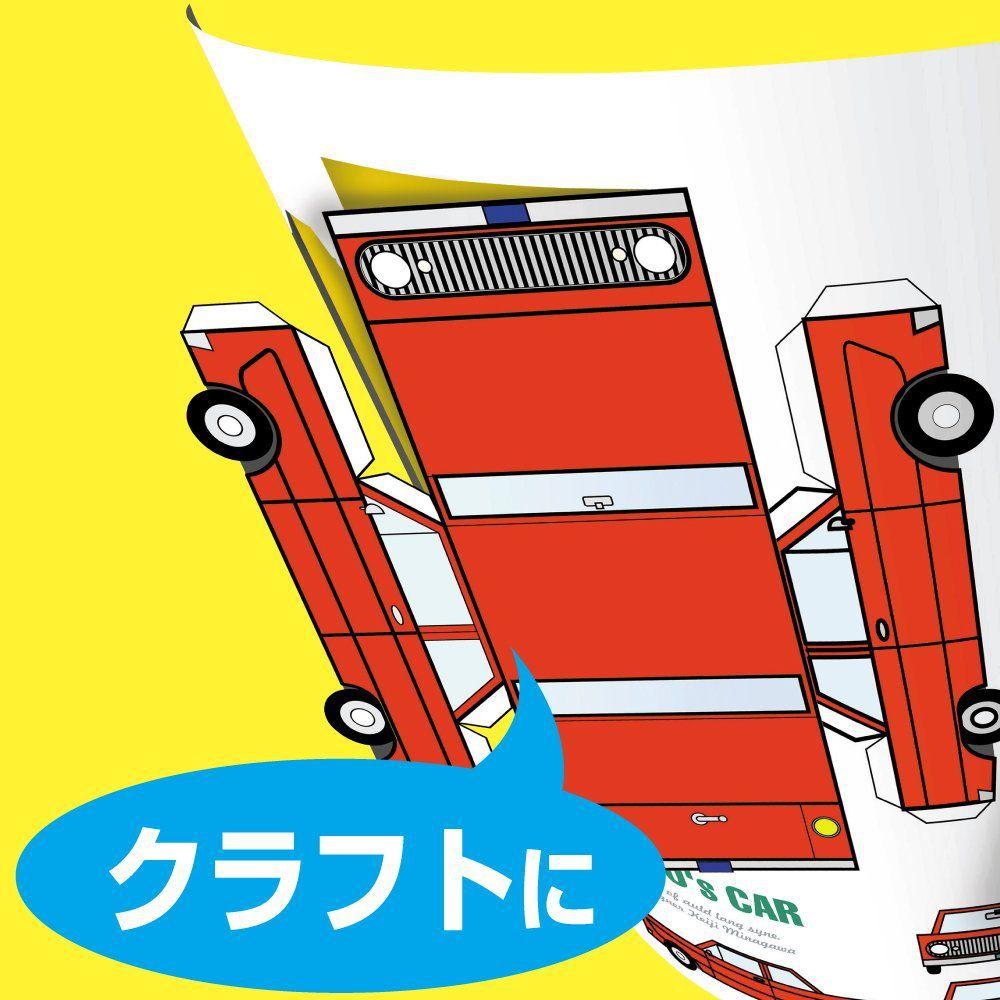 Kokuyo copy paper A4 Super fine grade thick paper paper 50 sheets Inkjet  printer paper KJ-M15A4-50