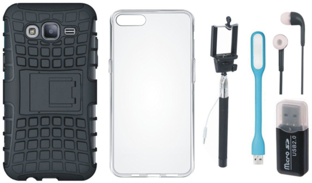 Nokia 2 Cover Combo by Matrix