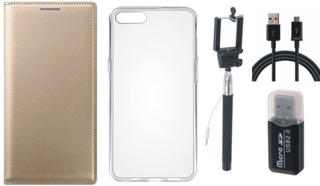 Vivo Y55L Cover Combo by Matrix
