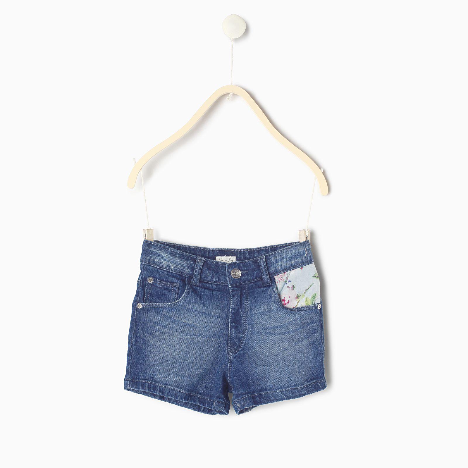 Gini & Jony Blue  Hot Shorts