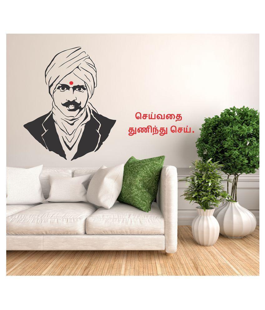 WallStick Bharathiyar quotes Motivational Quotes Motivational Quotes PVC Sticker