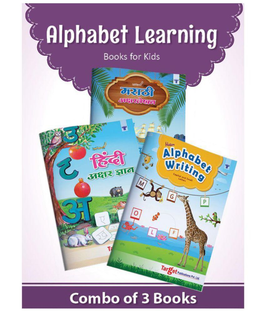 English, Hindi & Marathi Alphabet Learning Books for Kids |  4 to 7 Year Old Children | Reading & Writing Practice for ABCD & Ka Kha Ga Gha | Learn English Alphabet, Hindi Varnamala & Marathi Akshar (Mulakshare) | Includes Fun Activities | Set of 3 Books