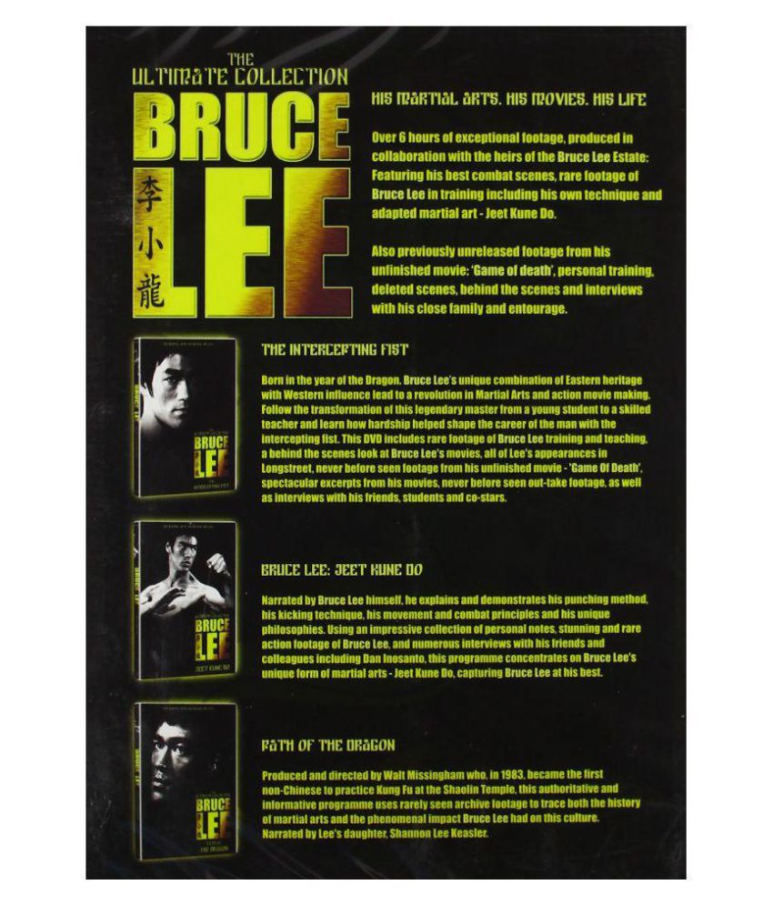 Bruce-Lee-Box-Set-Anniversary-SDL1565573