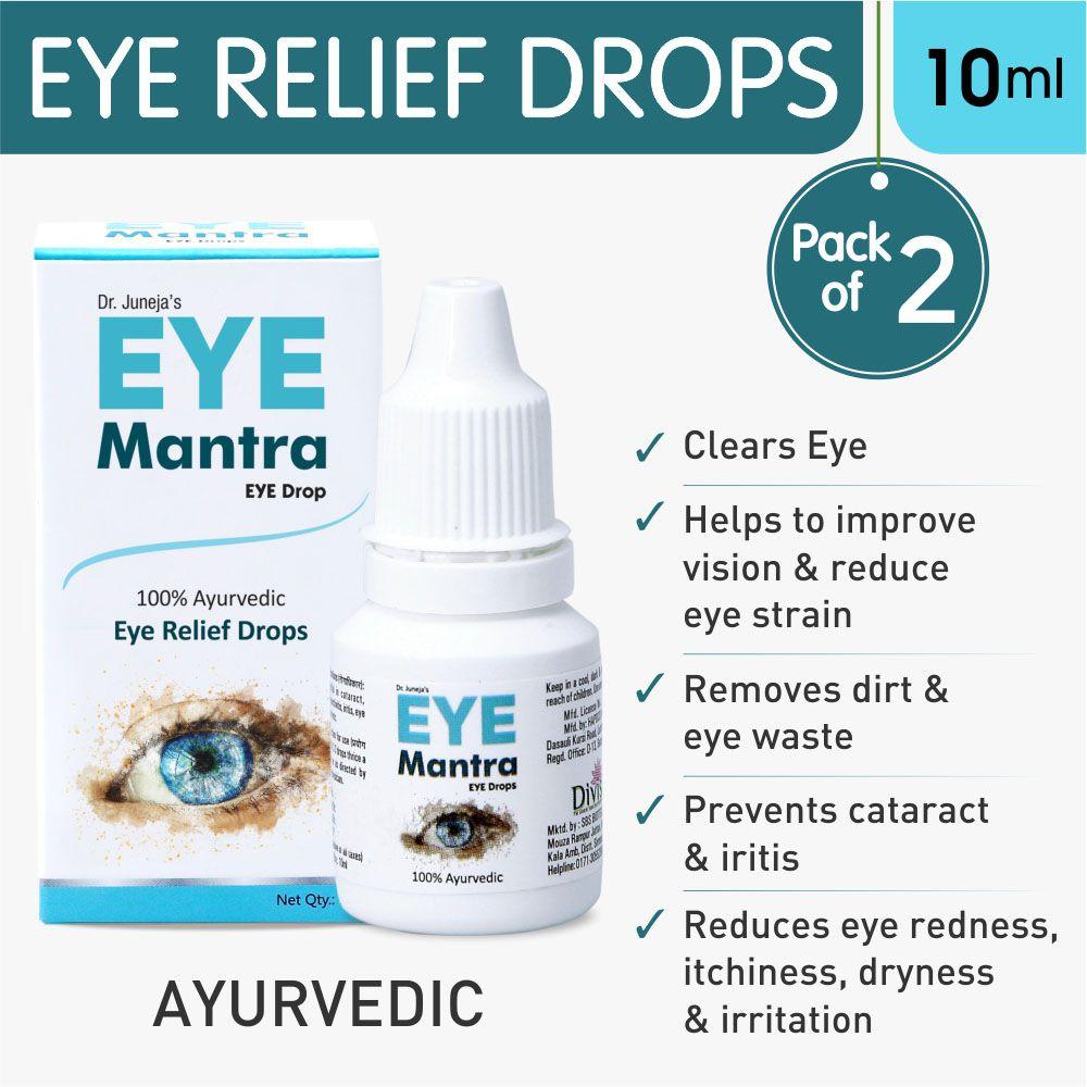 Eye Mantra Eye Drops - Ayurvedic Eye Relief Drops 10ml, Pack of 2 (Helpful in Cataract, Conjunctivitis, Iritis, Eye Strain)