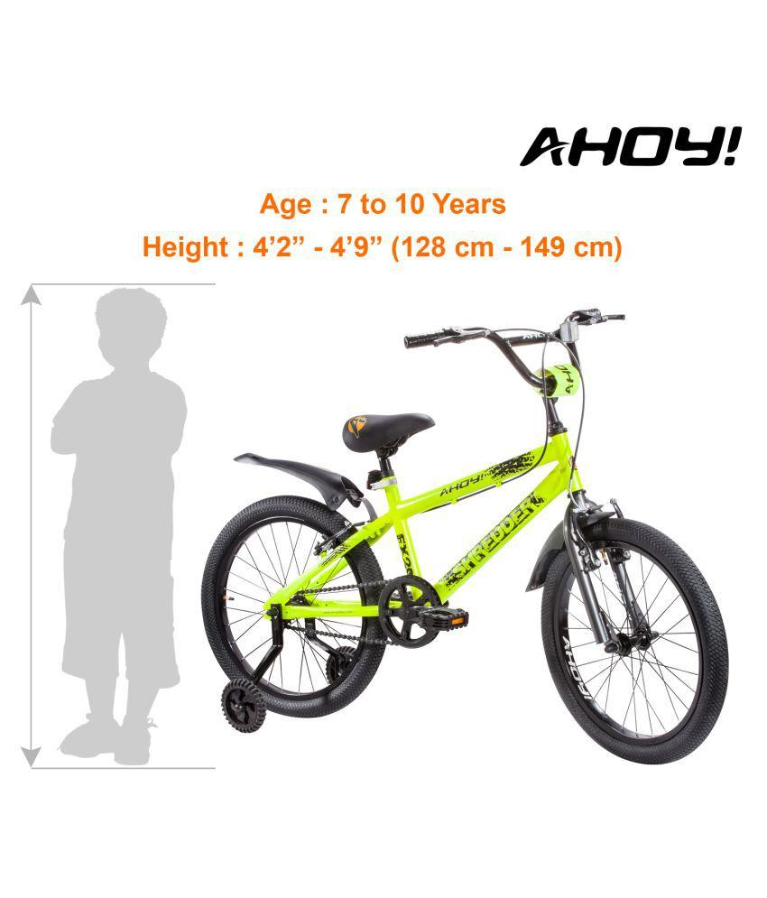 Ahoy Shredder For 7 To 10 Years Boys Yellow 50 8 Cm 20 Road Bike