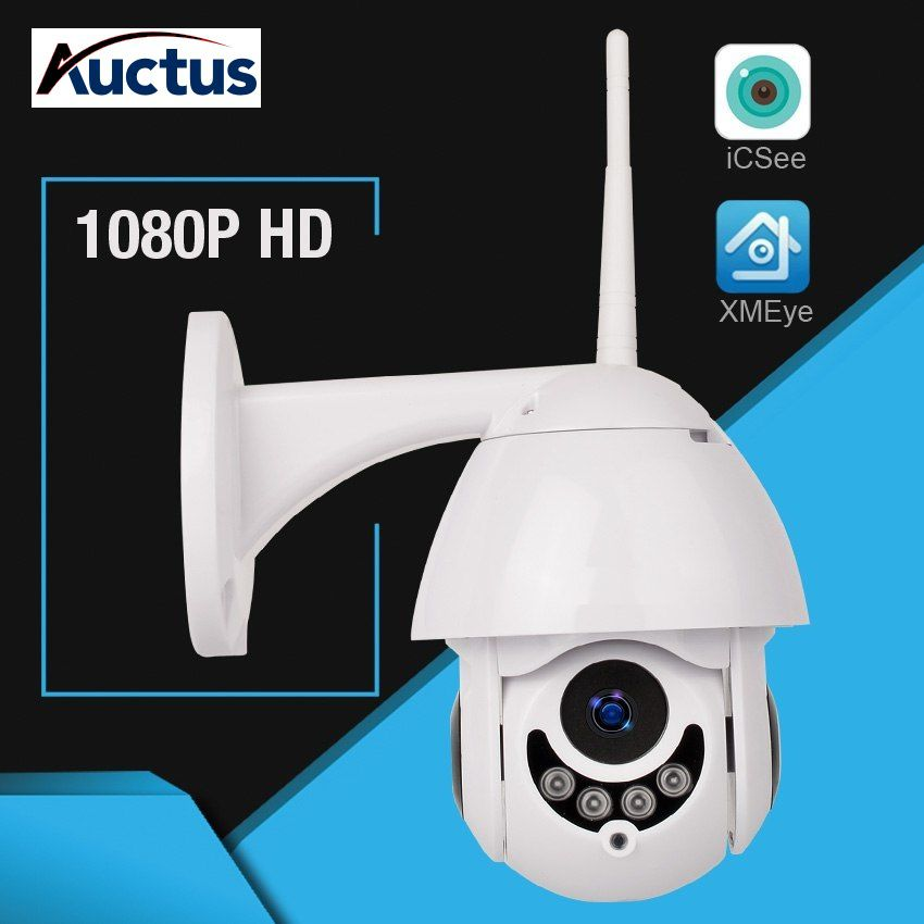 AUCTUS IP Camera WIFI Outdoor PTZ Speed Dome CCTV camera wifi waterproof  1080P Wireless Security Wi-Fi PTZ 2 MP Camera