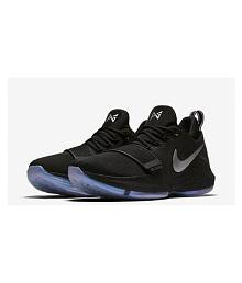 4794cc29d6ab Basketball Shoes for Men