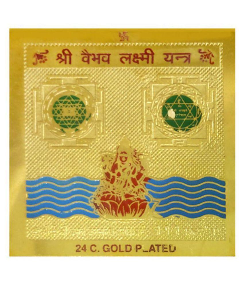 Ratnatraya Energized Shri Vaibhav Lakshmi Wallet/Pocket Yantra 8 x 8 cm Spiritual Protection & Good Luck