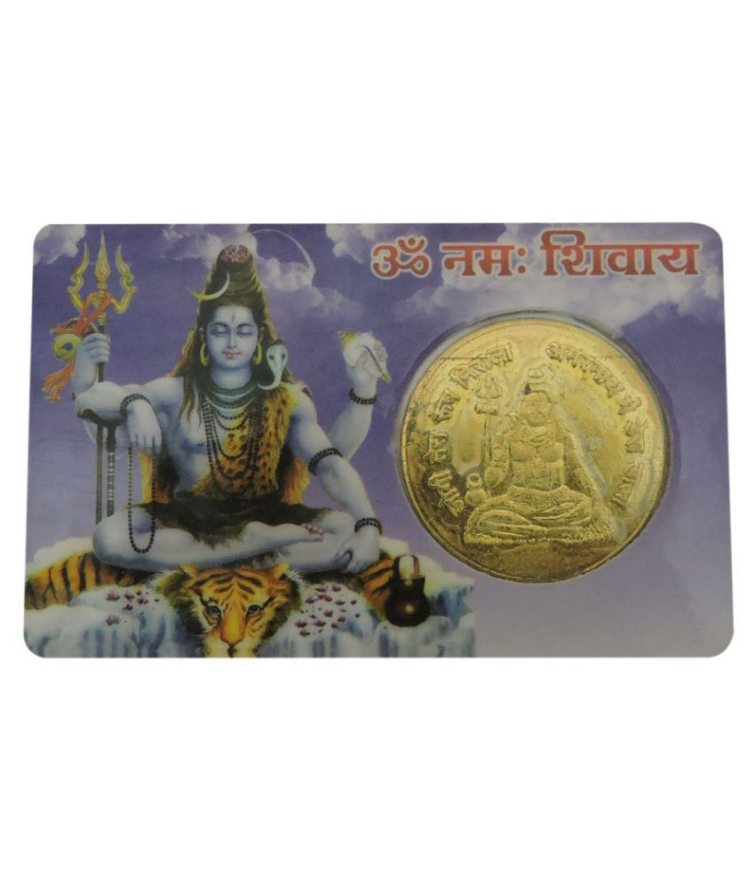 Ratnatraya Energized Load Shiva Mahamrityunjay Wallet/Pocket Yantra for Longevity & Good Health