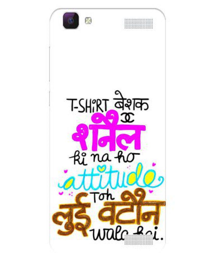 Vivo V1 Max Printed Cover By Emble