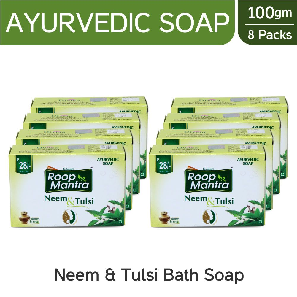Roop Mantra Neem & Tulsi Soap 100 gm, Pack of 8 (Ayurvedic Soap for Men & Women, Protects skin from Blemishes & Boils, Bath Soap)