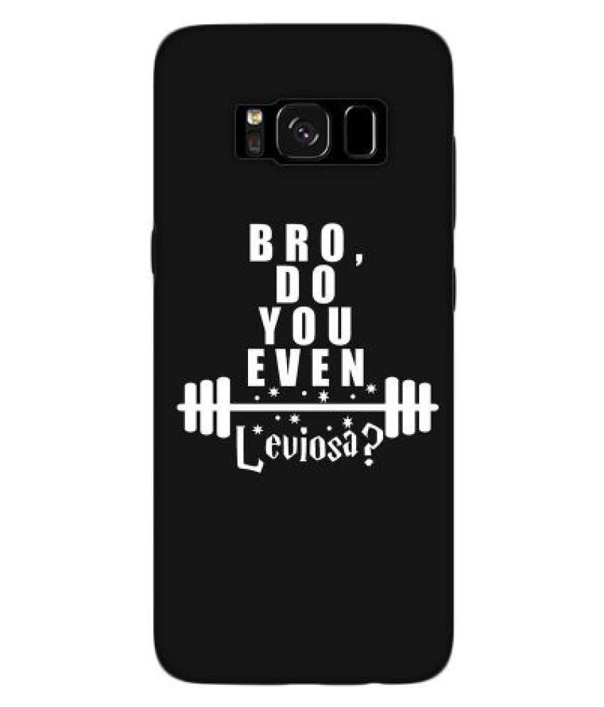 Samsung Galaxy S8 Printed Cover By Emble