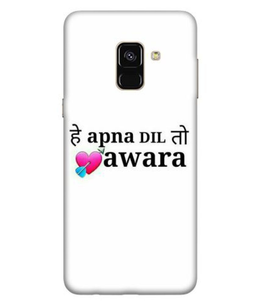 Samsung Galaxy A8 Plus Printed Cover By Emble