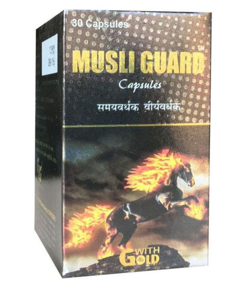 Herbalshoppe Musli Guard (30X2=60) Capsule 30 no.s Pack Of 2
