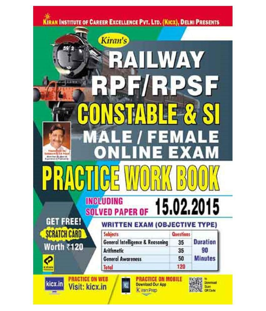 Kirans Railway Rpf Rpsf Constable And Si Male Female Online Exam Practice Work Book English Buy Kirans Railway Rpf Rpsf Constable And Si Male Female