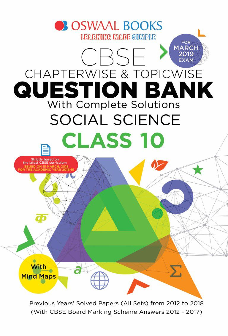 class 10 science sample paper 2019