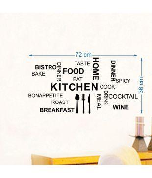 SRGindia Kitchen Quote Modern Art Motivational Quotes