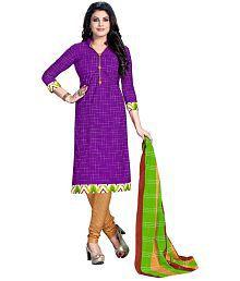 White Salwar Suits: Buy White Salwar Kameez Online at Low Prices in