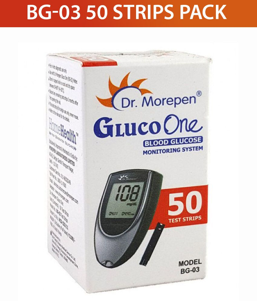 Dr. Morepen 50 Test Strips for BG-03 Glucometer (Strips Only Pack)