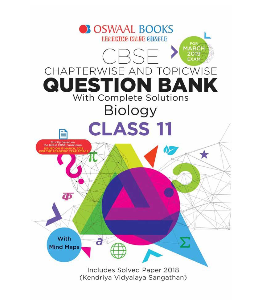biology model question paper for class 11 2019