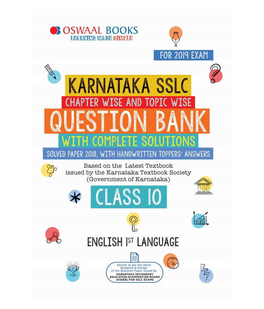 Oswaal Karnataka SSLC Question Bank Class 10 English Ist Language (For  March 2019 Exam) Chapterwise & Topicwise