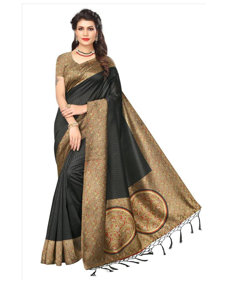 c88dd1547 Indira Beige and Black Mysore Silk Saree - Buy Indira Beige and Black Mysore  Silk Saree Online at Low Price - Snapdeal.com