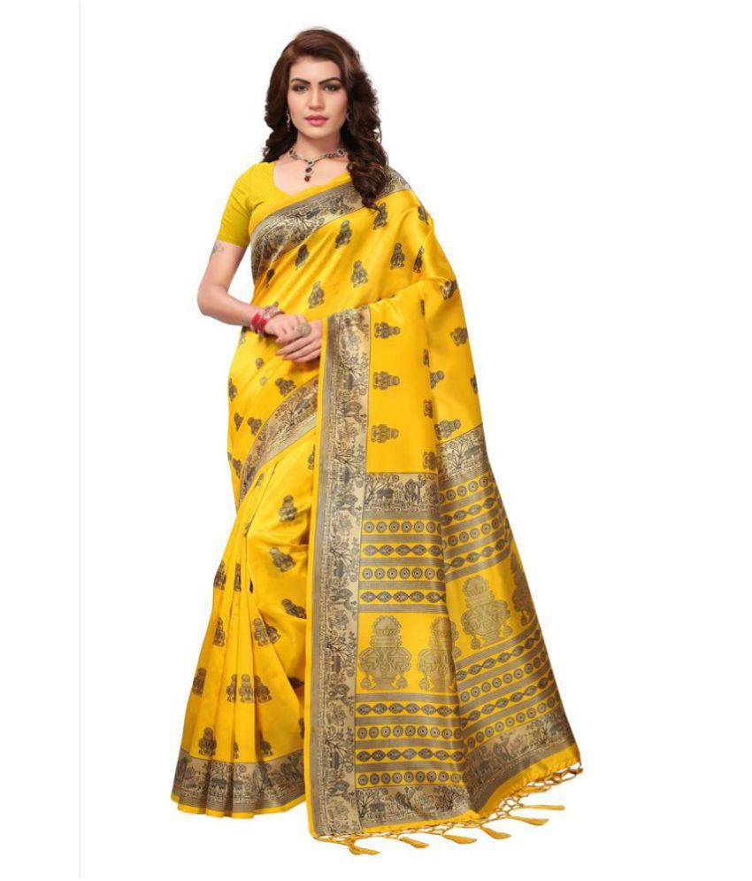 61c97e037 Indira Yellow and Beige Mysore Silk Saree - Buy Indira Yellow and Beige  Mysore Silk Saree Online at Low Price - Snapdeal.com