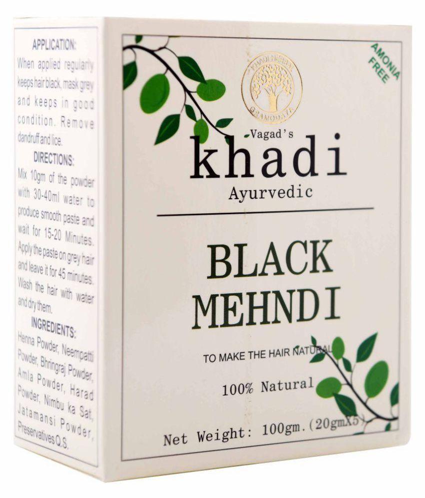 1b27c3fd9 Vagad's Khadi Combo Black Mehndi Ammonia Free Henna 200 gm Pack of 2 ...