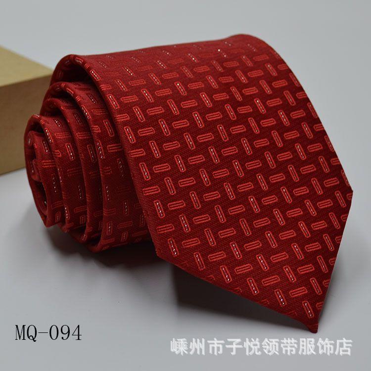 Duomu Multi Printed Polyester Necktie