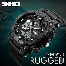 Skmei Premium Resin Analog-Digital Men's Watch