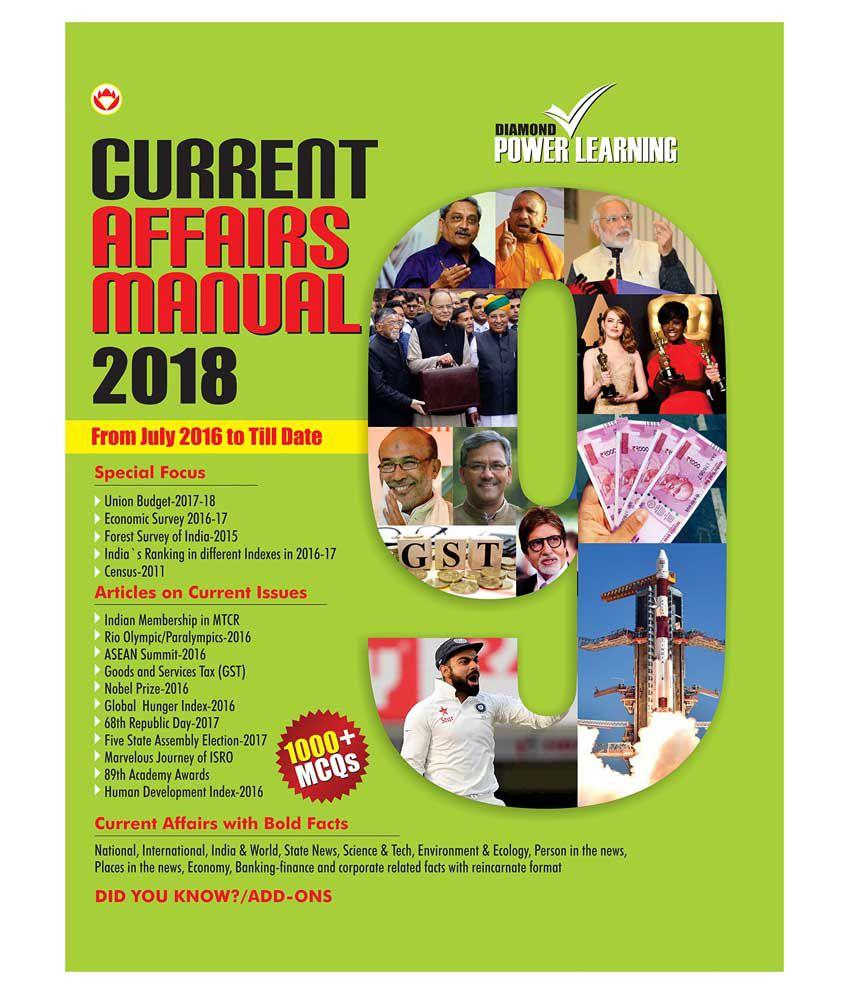Current Affair Manual-2019 Nine Monthly PB English