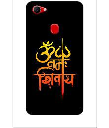 Oppo F7 Printed Covers : Buy Oppo F7 Printed Covers Online at Low
